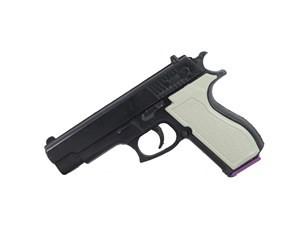 TOYS Boncuk Silah Çeşitleri